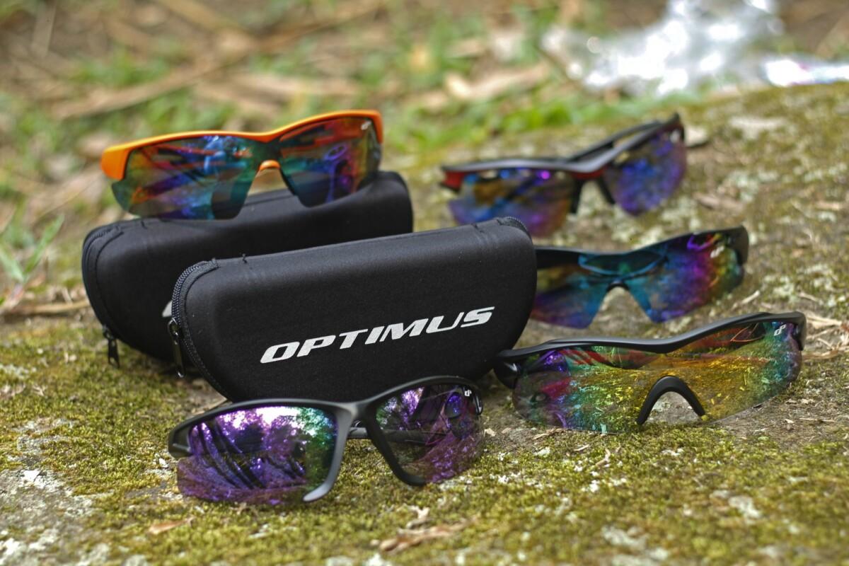 Las gafas, los accesorios para cuidar la vista en cada salida