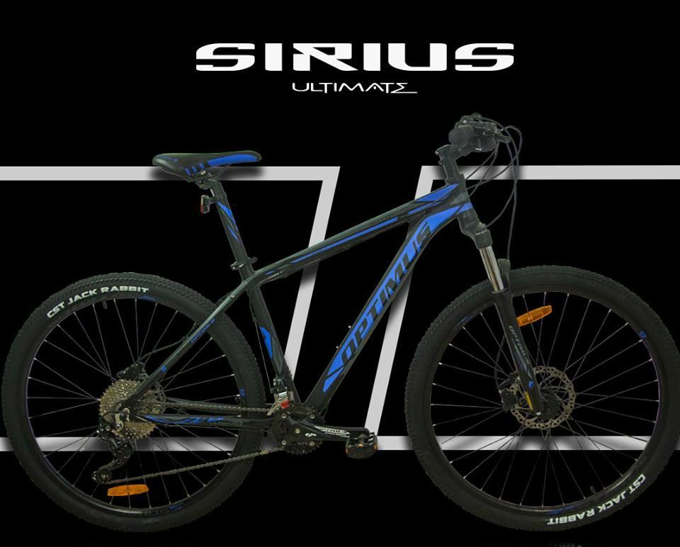 Así luce la espectacular bicicleta SIRIUS