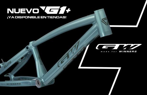 El marco GW G1+, con el que corre Mariana los Olímpicos, ya está disponible en tiendas